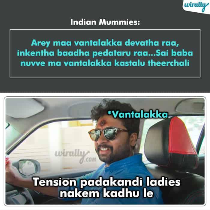 Ratna Meems