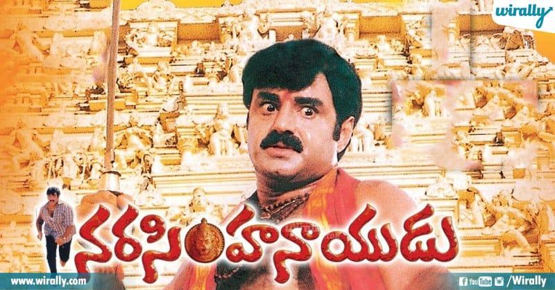 Narashimha Naidu