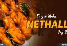 Nethallu Fry Recipe