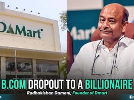 From Investor To Indias Second Most Richest Person, The Success Story Of Dmart Founder Radhakishan Damani