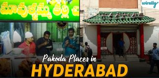 Pakoda Places In Hyderabad 1