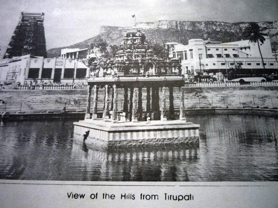 Rare Pics of tirupati