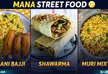Roadside Foods