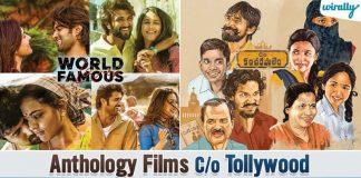 Telugu Anthology Films