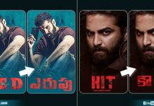 Telugu Movies Has English Titles Fb