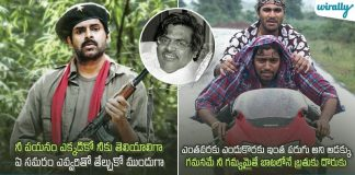 These Lyrics Quotes From Sirivennela Songs Are All The Inspiration & Motivation We Need In Our Lives