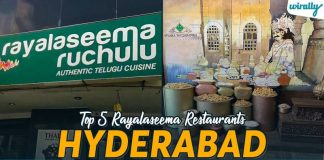 Rayalaseema Restaurants In Hyderabad 1