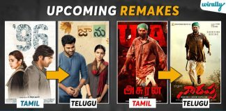 Upcoming Remake Movies Tollywood Audience Are Eagerly Waiting To Watch This Year