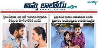 Tollywood Scenes