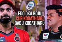 What If These Iconic Sunil Characters Describe Ipl Teams In A Hilarious Way And The Result If Lit Af