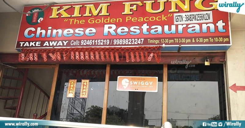 Kim Fung