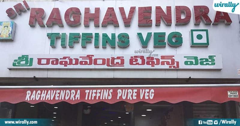 Sri Raghavendra Hotel