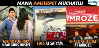 10 Things Only Mana Ameerpet Ammailu & Abbailu Can Relate To