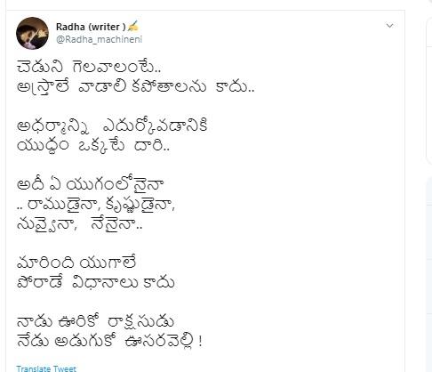 10. Twitter Poetry