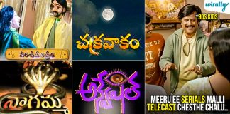 12 Nostalgic Serials That All Channels Must Retelecast So We Can Spend Our Lockdown In Peace