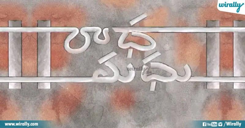 12 Radha Madhu