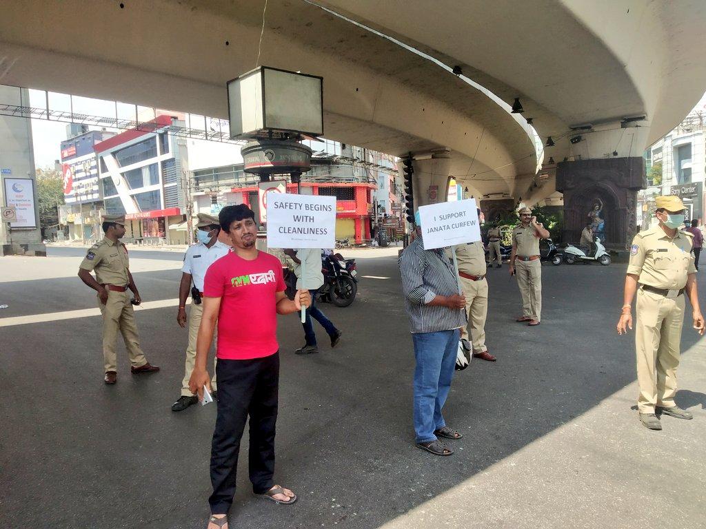 1n. Janatha Curfew Hyderabad