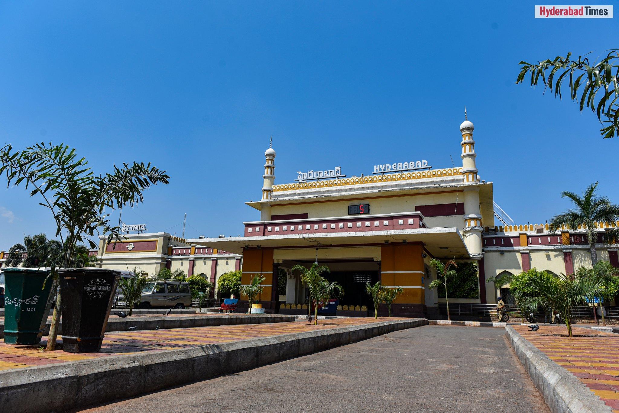 1p. Janatha Curfew Hyderabad