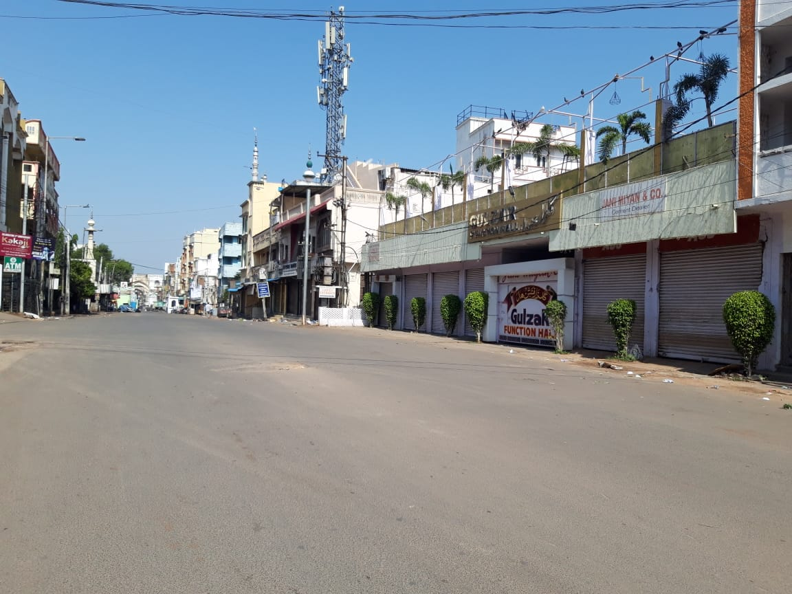 1v. Janatha Curfew Hyderabad