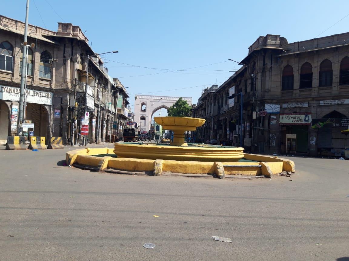 1x. Janatha Curfew Hyderabad