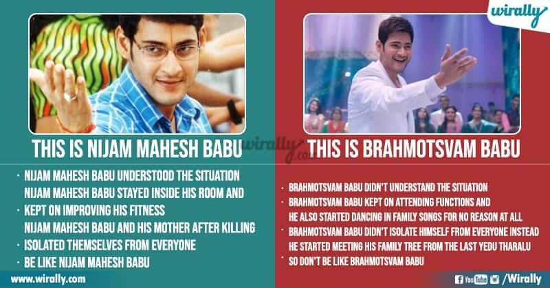 2 Mahesh Babu