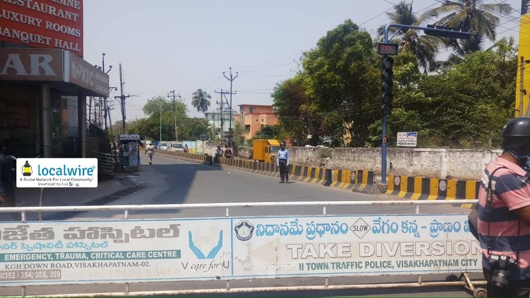 2a. Vizag Lockdown Images