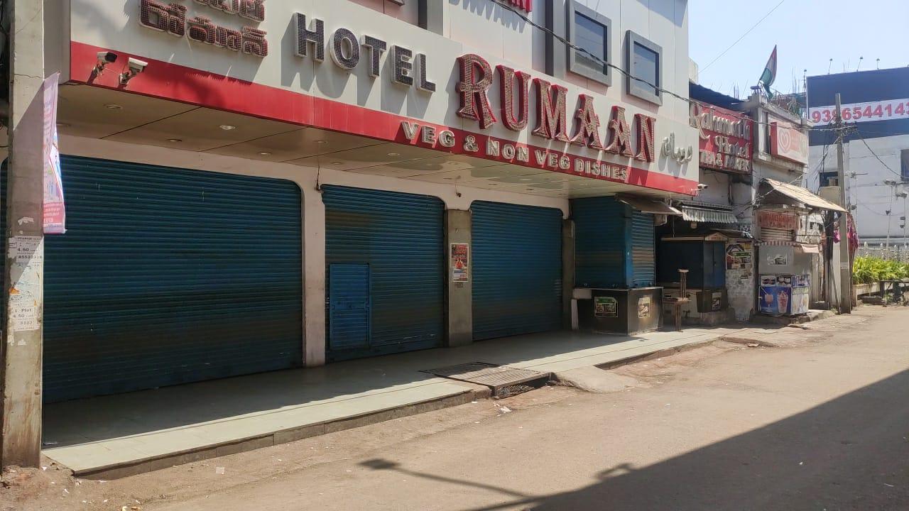 2a. Janatha Curfew Hyderabad