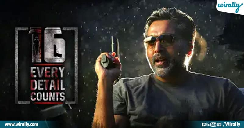 3 Indian Thrillers