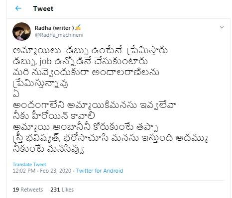 3. Twitter Poetry