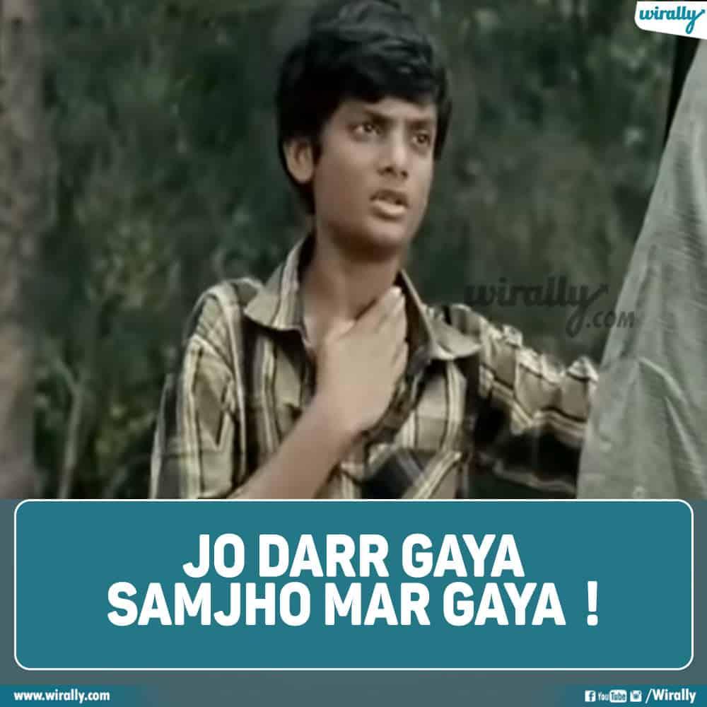 4 Gabbar Singh