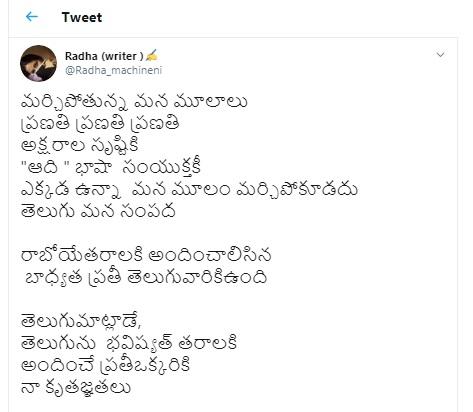 4. Twitter Poetry