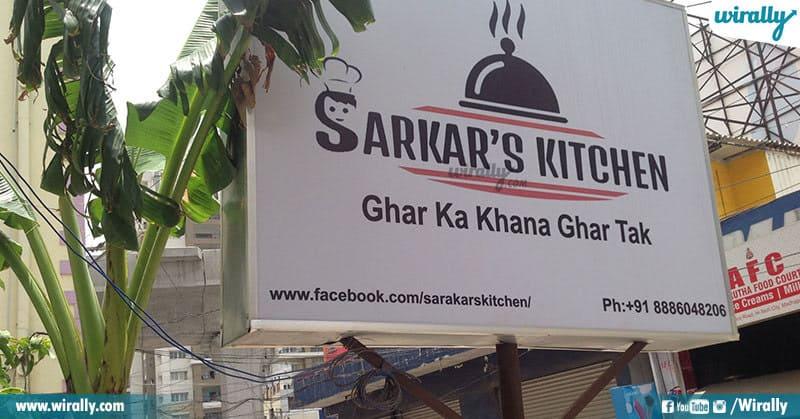 Sarkar's Kitchen
