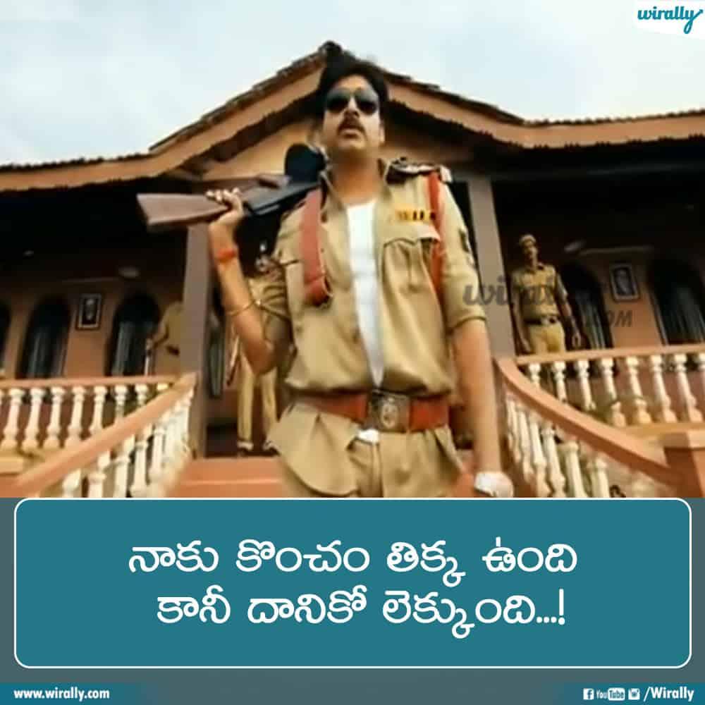 5 Gabbar Singh