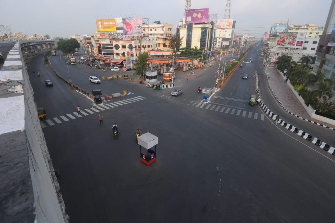 5. Vijayawada Janatha Curfew