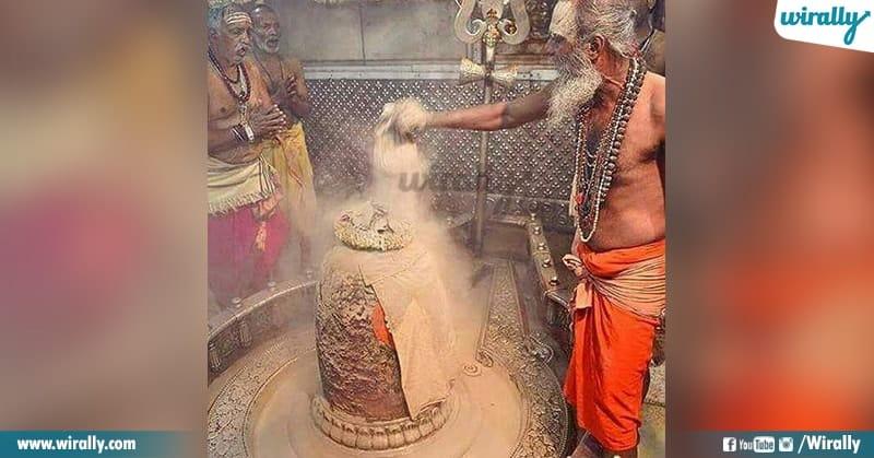 Shiva Lingam Min