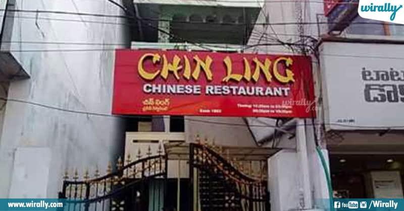 Ching Ling
