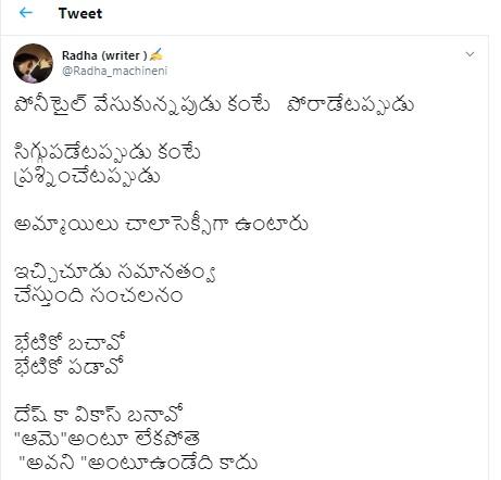 6. Twitter Poetry