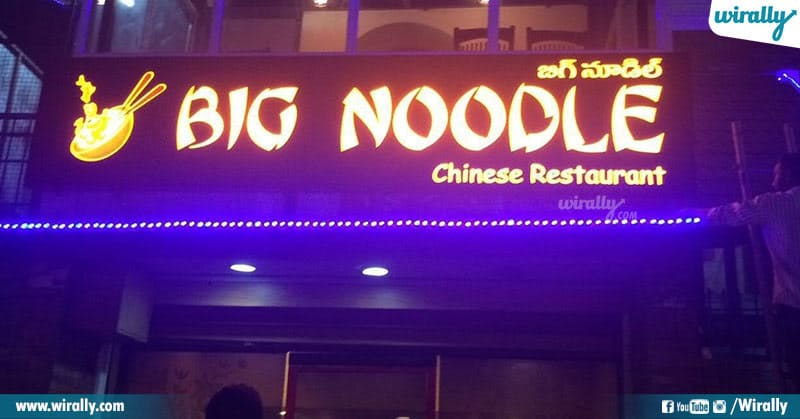 Big Noodles
