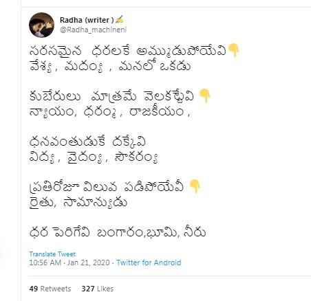 7. Twitter Poetry