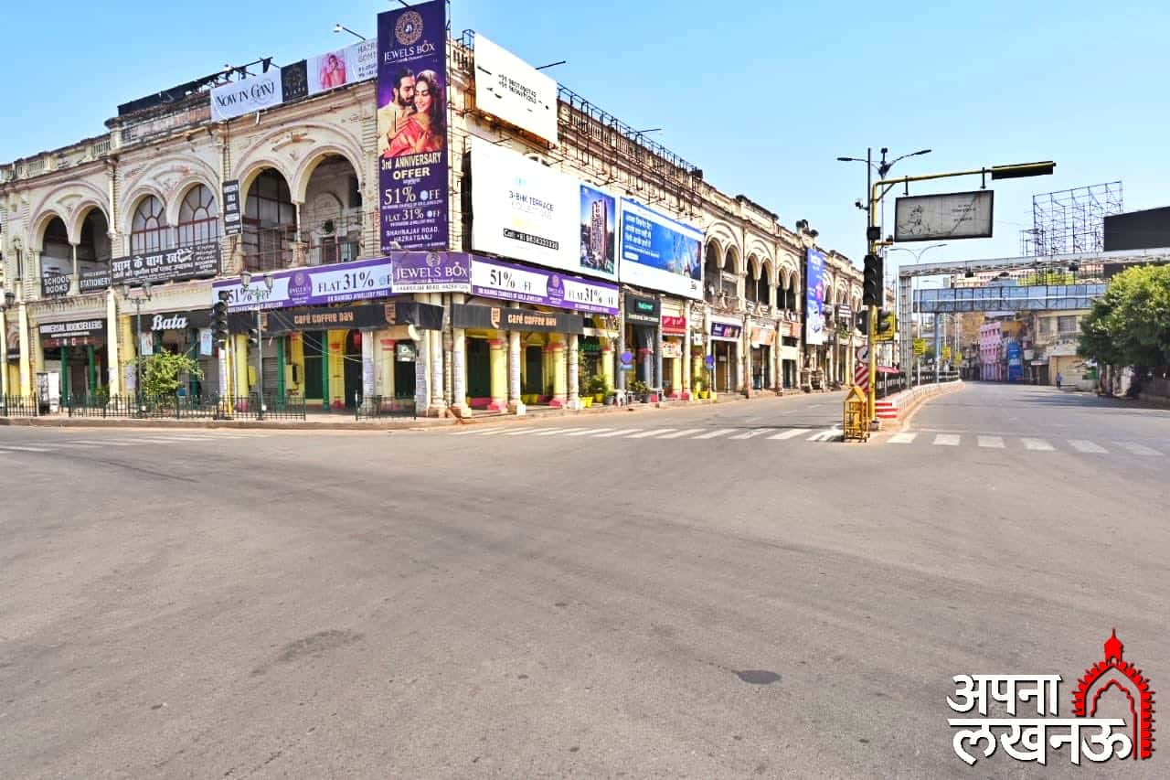 7d. Lucknow Lockdown Images