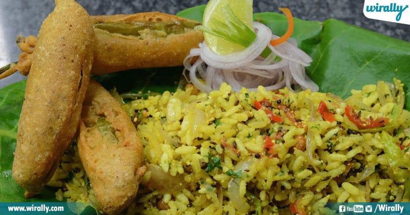 Rayalaseema - Uggani and Mirchi Bajji