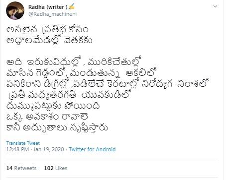 8. Twitter Poetry