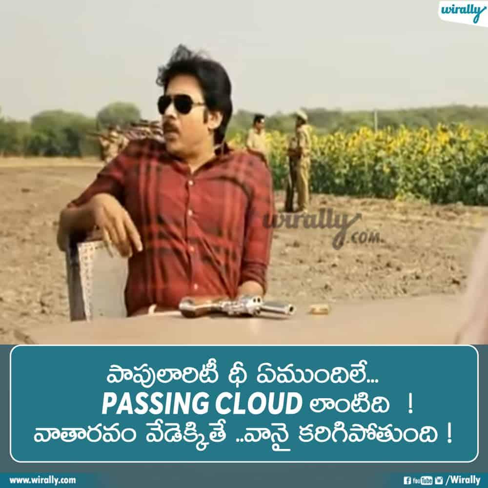 9 Passing Cloud