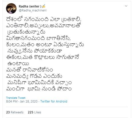 9. Twitter Poetry