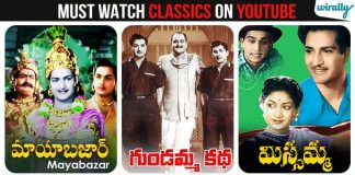 All Time Telugu Classics