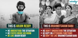 In These Times Of Corona Be Like Arjun Reddy Please Do Not Be Like Brahmotsvam Babu