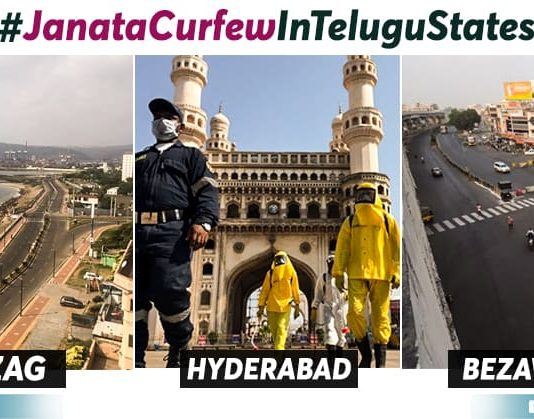 Janatha Curfew In Telugu States