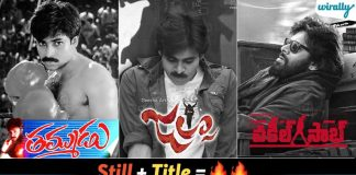 Pk & His Image On Movie Title Logos Is A Never Ending Love Story Here's A Proof (1)