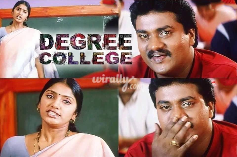 Degree College
