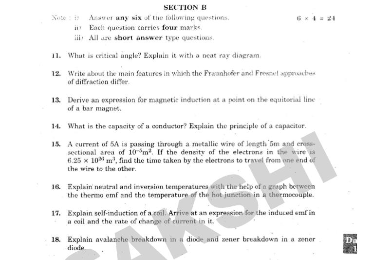 Physics paper B